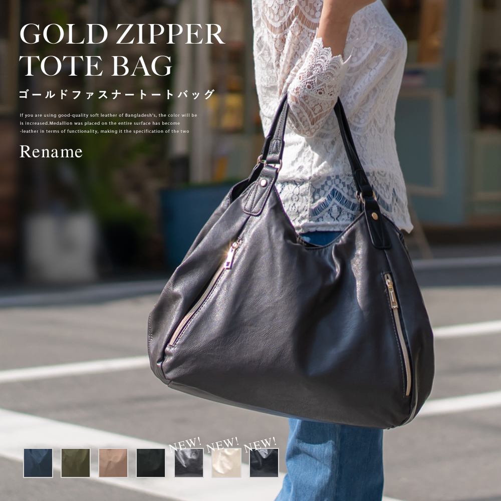 The simple latest tote bag business high school student who has light  attending school plain fabric by color brand light weight with the Rename tote  bag ... 21320c47adc93