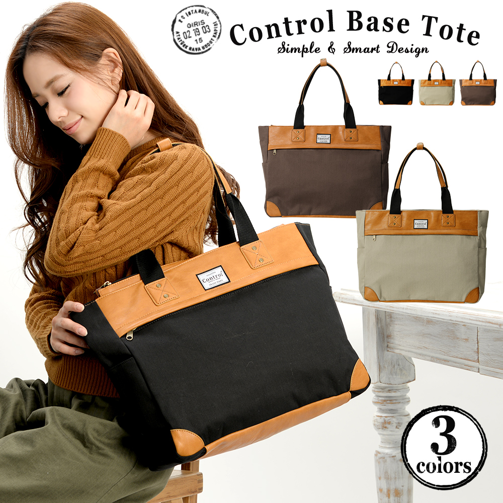 DEVICE  Cute tote bag Tote ladies tote bag zippered canvas large A4 ... 7385530508e4b
