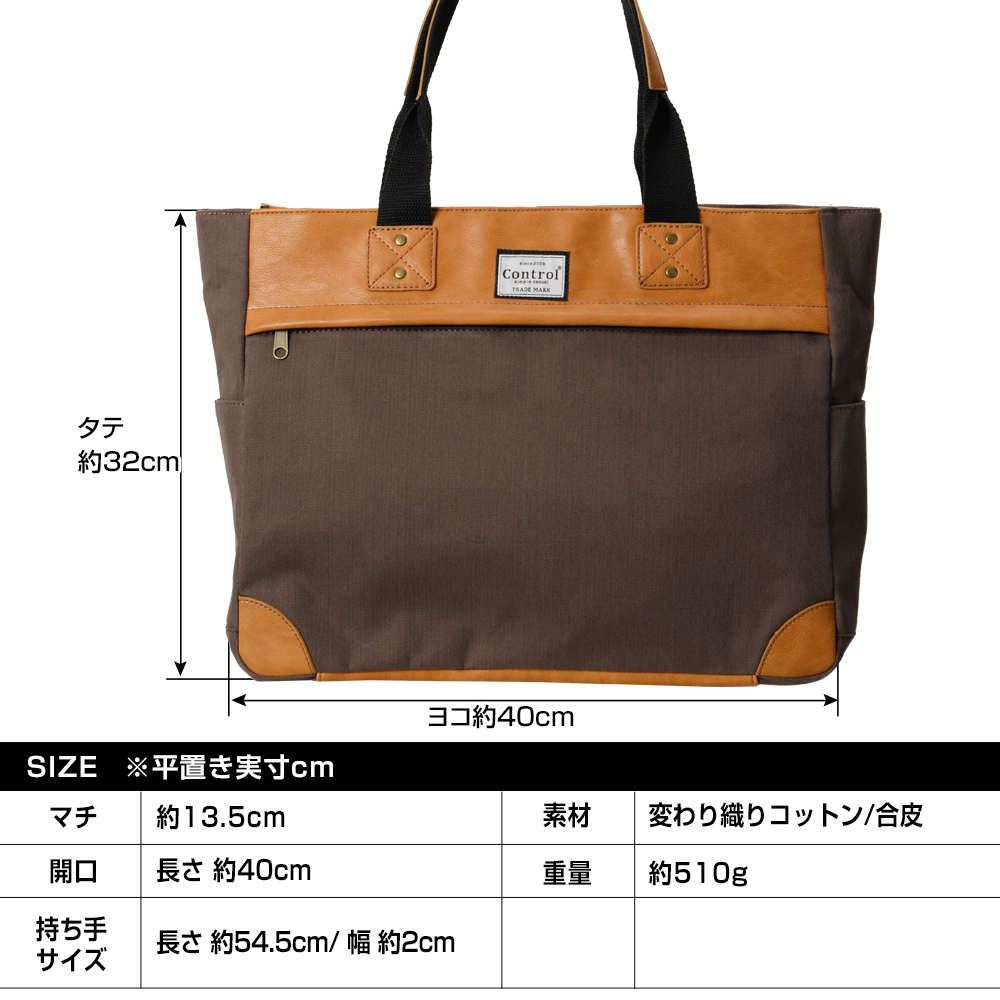 Cute Tote Bag Las Zippered Canvas Large A4 Commuter School Cloth Brand Control Horizontal Simple High College Women S Uni