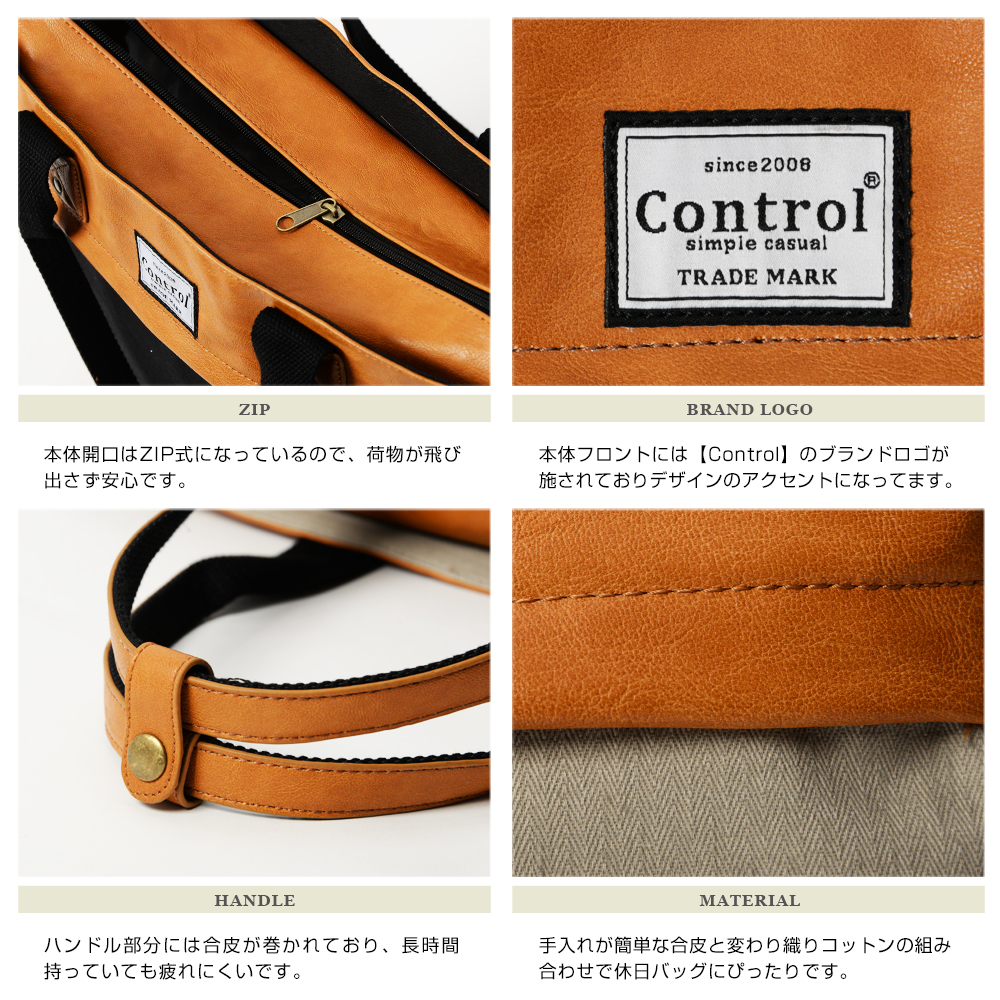 Cute tote bag Tote ladies tote bag zippered canvas large A4 commuter school  cloth brand Control horizontal simple high school college women girls unisex  ... 454aa4a4372e4