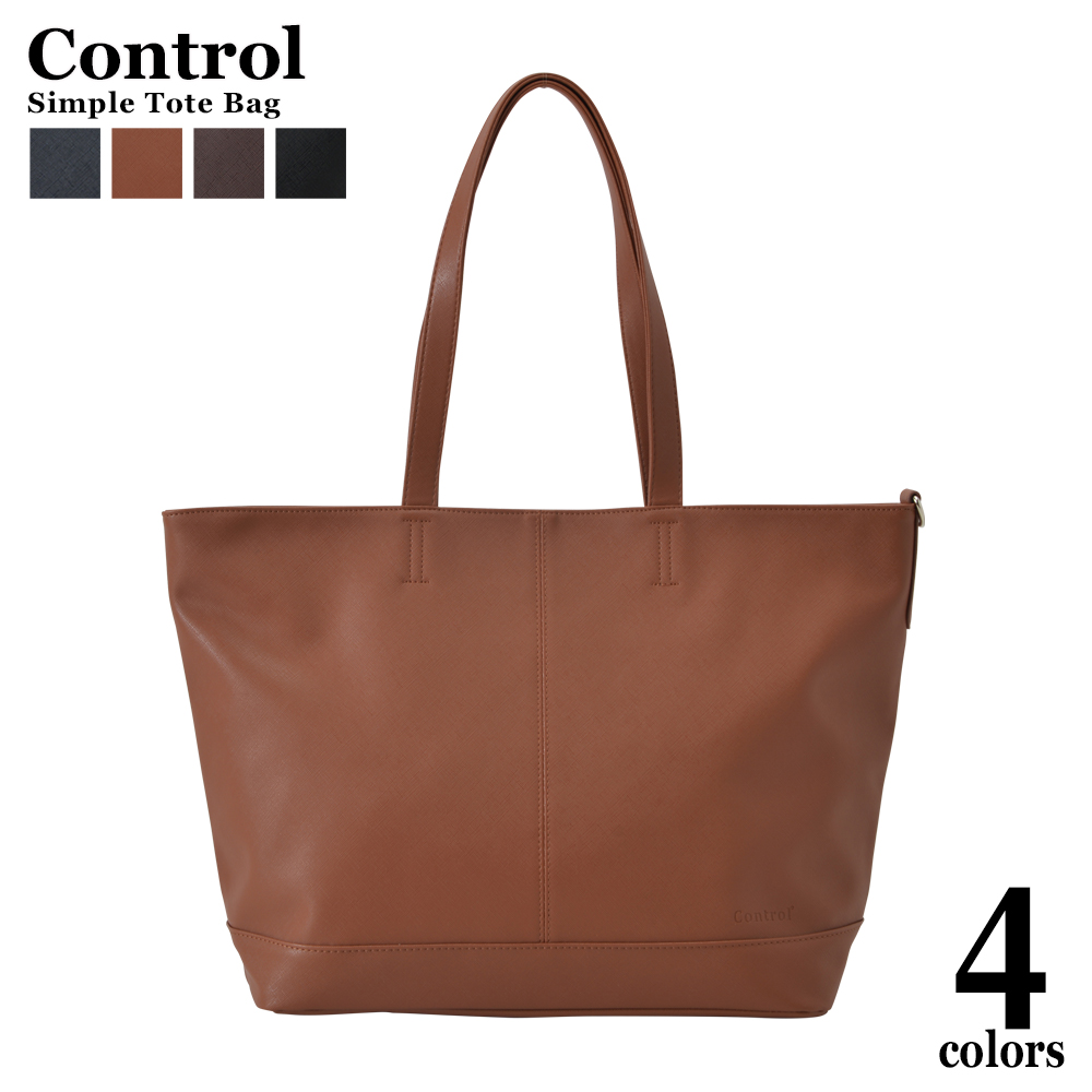 3b2125797a Tote bag business bag business tote bag men square commuting attending  school Shin pull A4 large-capacity adult original big light lightweight  plain stylish ...
