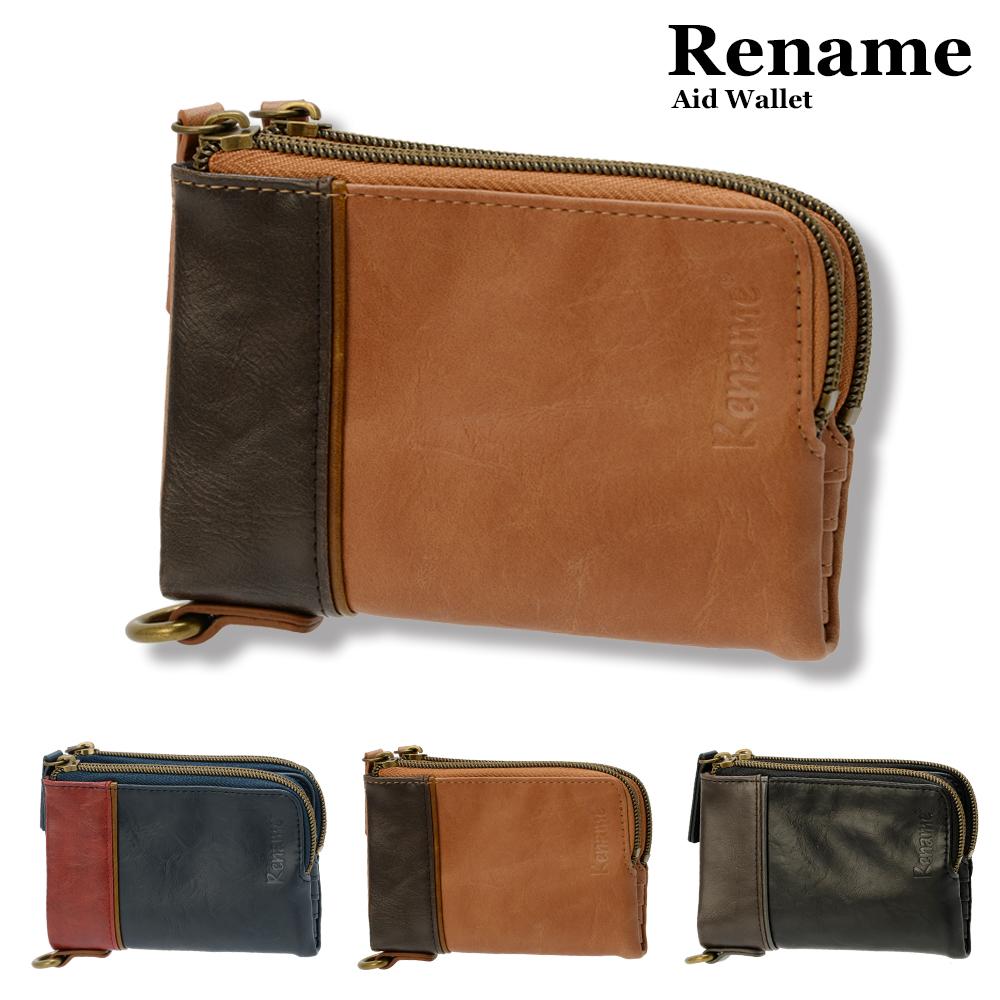 022297ea1b7b DEVICE  Rename resource-name 2 fold wallet two fold purse wallet ...