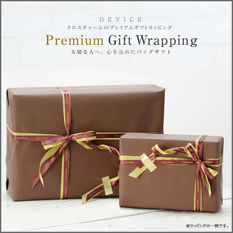Premium Lapping Pay Wrapping Materials Send Gift Birthday Celebration School Graduation St Patricks Day Admission