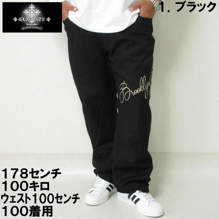 (5/31まで特別送料)大きいサイズ メンズ GLADIATE-パイソンジャガード刺繍パンツ(メーカー取寄)100 110 120 130 140 ししゅう ズボン