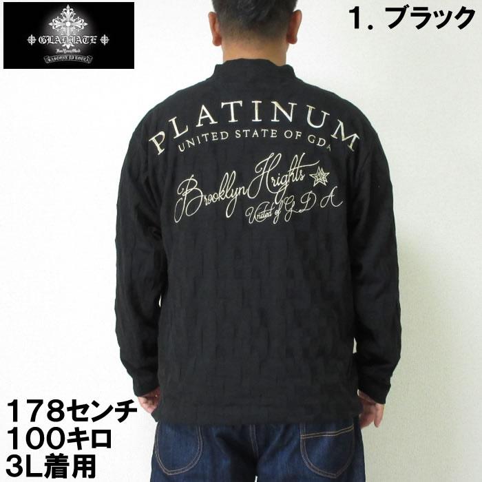 (12/31まで特別送料)大きいサイズ メンズ GLADIATE-リンクスジャガード刺繍長袖VTシャツ(メーカー取寄)3L 4L 5L 6L 刺しゅう 長袖 Vネック Tシャツ