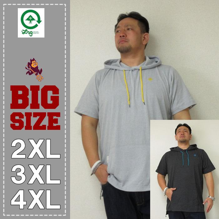 (5/31まで特別送料)大きいサイズ メンズ LRG(エルアールジー)TREK SS HOODIN KNIT 2XL 3XL USA アメリカ ストリート系 ブランド 半袖 パーカー Tシャツ