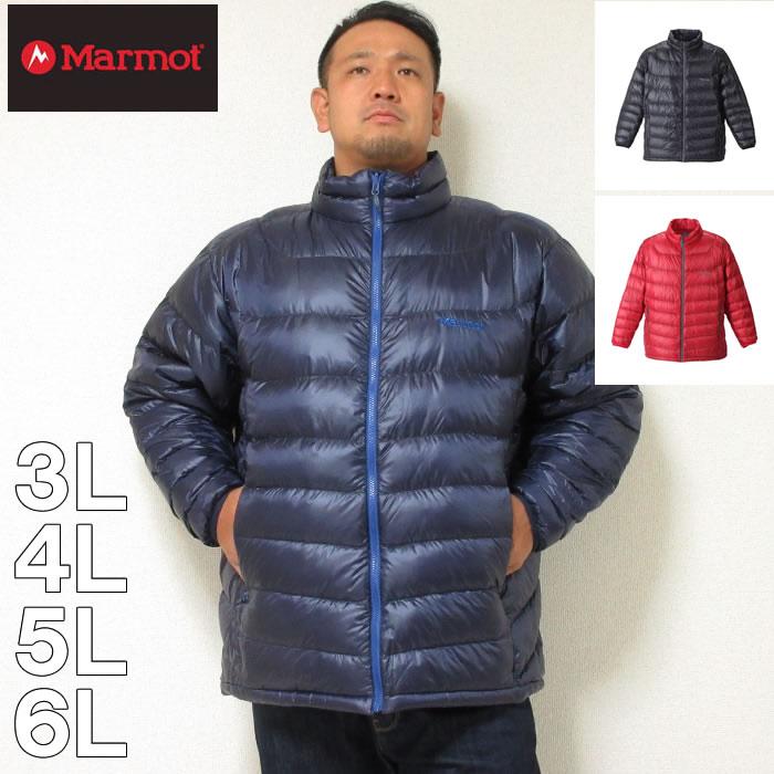 (本州送料無料)大きいサイズ メンズ Marmot-1000Easeダウンジャケット(メーカー取寄)3L 4L 5L 6L マーモット アウトドア ダウン 保温 軽量 アウター