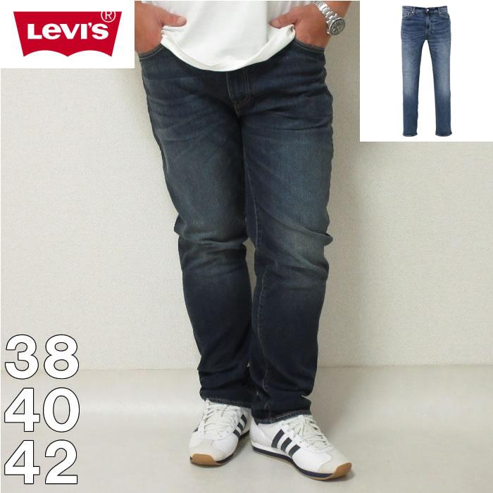 リーバイスの大きいサイズのスリムフィットジーンズ (本州四国九州送料無料)大きいサイズ メンズ Levi's-511スリムフィットデニムパンツ(メーカー取寄)リーバイス 38 40 42 ジーンズ スリム