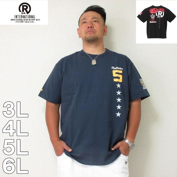 (12/31まで特別送料)大きいサイズ メンズ RealBvoice-WATER WARRIOR No.5スター半袖Tシャツ(メーカー取寄)3L 4L 5L 6L リアルビーボイス Tシャツ
