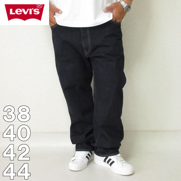 リーバイスの大きいサイズのレギュラーフィットジーンズ (本州四国九州送料無料)大きいサイズ メンズ Levi's-505レギュラーフィットデニムパンツ(メーカー取寄)38 40 42 44 リーバイス ジーンズ