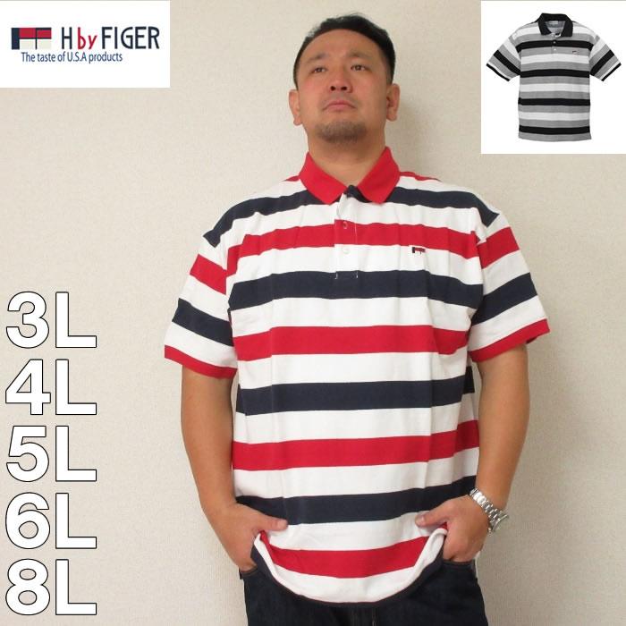 【新着商品!】 H by FIGER 【あす楽対応】 鹿の子ボーダー半袖ポロシャツ (3L  4L  5L  6L  8L) 大きいサイズ (レッド) メンズ