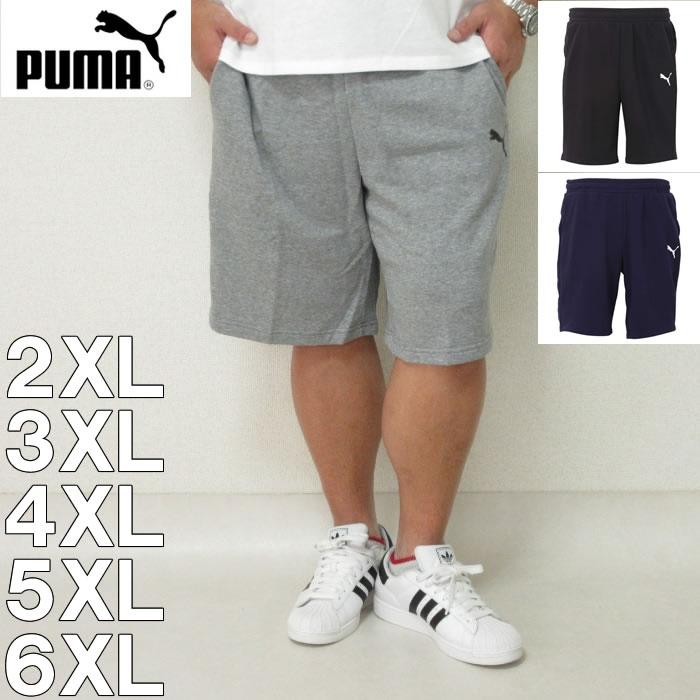 (12/31まで特別送料)大きいサイズ メンズ PUMA-エッセンシャルスウェットバミューダパンツ(メーカー取寄)2XL 3XL 4XL 5XL 6XL プーマ スウェット パンツ 部屋着