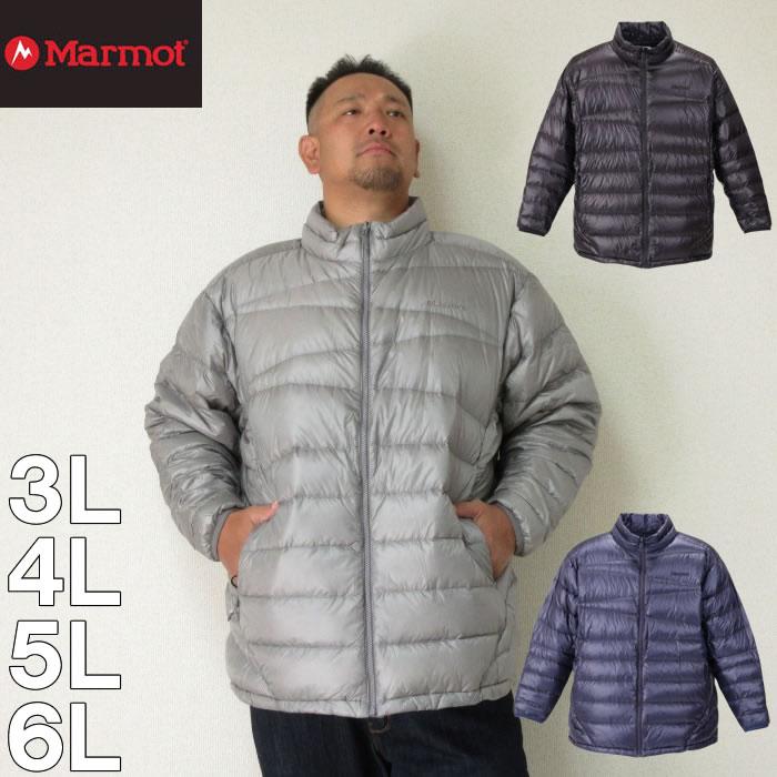(本州送料無料)大きいサイズ メンズ Marmot-1000イーズダウンジャケット(メーカー取寄)3L 4L 5L 6L マーモット ダウン アウター