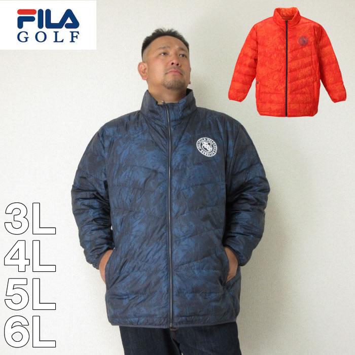 (本州送料無料)大きいサイズ メンズ FILA-GOLF-ライトダウンジャケット(メーカー取寄)3L 4L 5L 6L ダウン ジャケット フィラ アウター