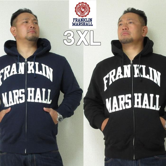 (本州送料無料)大きいサイズ メンズ FRANKLIN&MARSHALL(フランクリンアンドマーシャル)デカロゴ フルZIP HOOD 3XL パーカー