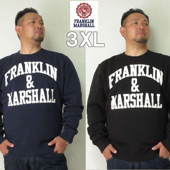 大きいサイズのフランクリンマーシャルのスウェットシャツ (本州四国九州送料無料)大きいサイズ メンズ FRANKLIN&MARSHALL(フランクリンアンドマーシャル)デカロゴ スウェットシャツ 3XL トレーナー