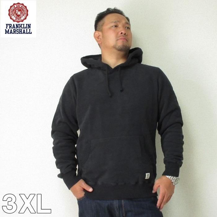 (1/31まで特別送料)大きいサイズ メンズ FRANKLIN&MARSHALL(フランクリンアンドマーシャル)BASIC HOOD 3XL パーカー