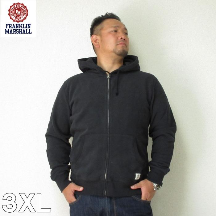 (本州送料無料)大きいサイズ メンズ FRANKLIN&MARSHALL(フランクリンアンドマーシャル)BASIC フルZIP HOOD 3XL パーカー