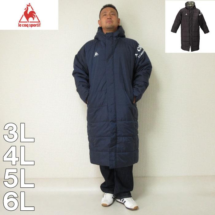 (本州四国九州送料無料)大きいサイズ メンズ LE COQ SPORTIF-中綿コート(メーカー取寄)3L 4L 5L 6L ルコック ベンチコート アウター