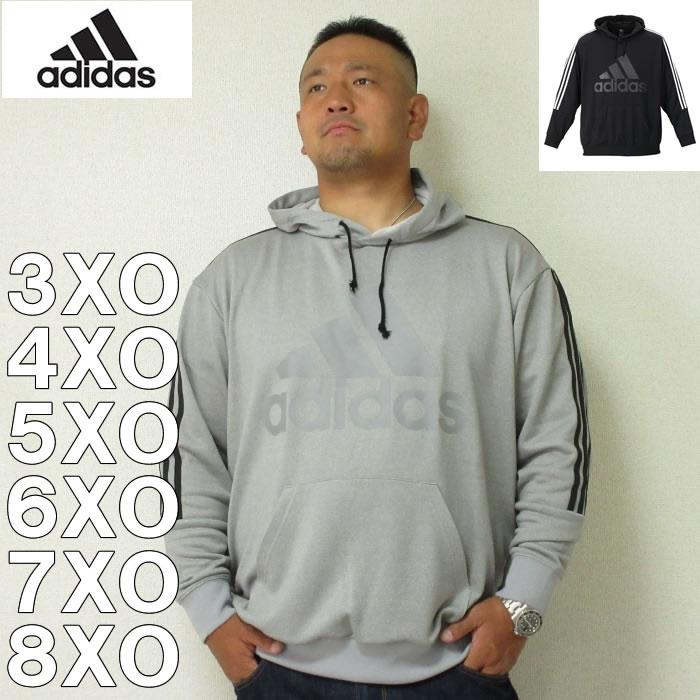 (本州送料無料)大きいサイズ メンズ adidas-スウェットプルパーカー(メーカー取寄)3XO 4XO 5XO 6XO 7XO 8XO アディダス