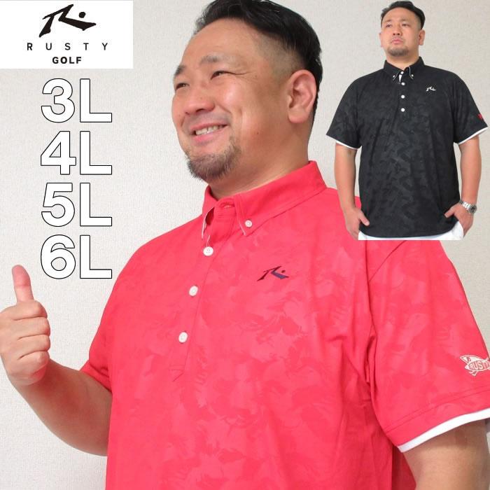 大きいサイズ メンズ RUSTY GOLF-カモフラ エンボス 半袖 ポロシャツ(メーカー取寄)ラスティ ゴルフ3L/4L/5L/6L/