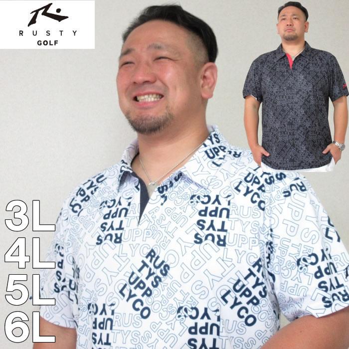 大きいサイズ メンズ RUSTY GOLF-ロゴ プリント スキッパー 半袖シャツ(メーカー取寄)(ラスティ ゴルフ)3L/4L/5L/6L/