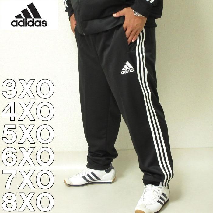 大きいサイズのアディダスのジャージ ロングパンツ 本州四国九州送料無料 春の新作続々 大きいサイズ メンズ adidas-ウォームアップ パンツ メーカー取寄 3L 贈答 5L アディダス 2L 7L 6L 4L