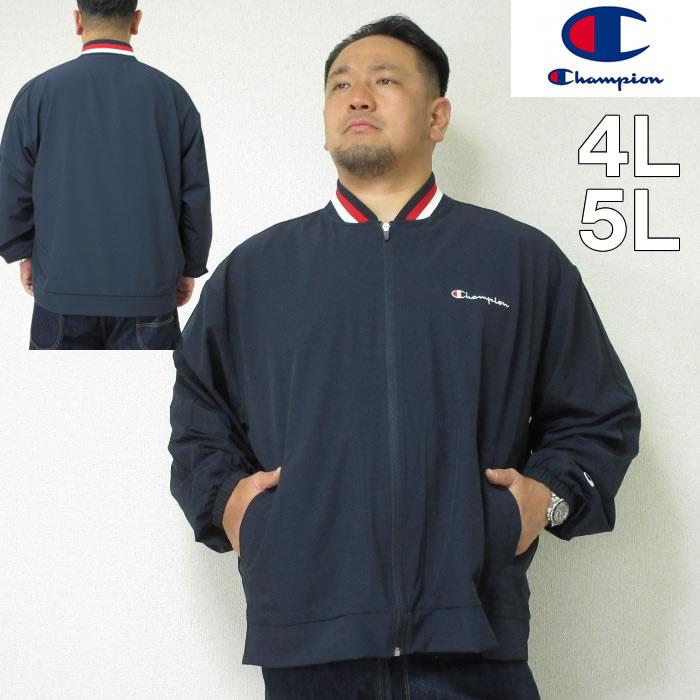 大きいサイズのチャンピオンのジャケット 4L 5L (本州四国九州送料無料)大きいサイズ メンズ Champion(チャンピオン)ストレッチジャケット 4L 5L