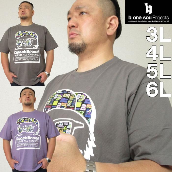 b-one-soul 爆買いセール ビーワンソウル の大きいサイズの半袖Tシャツ 大きいサイズ メンズ 人気商品 b-one-soul-DUCK DUDEスティッキー半袖 メーカー取寄 3L Tシャツ 4L 6L 5L