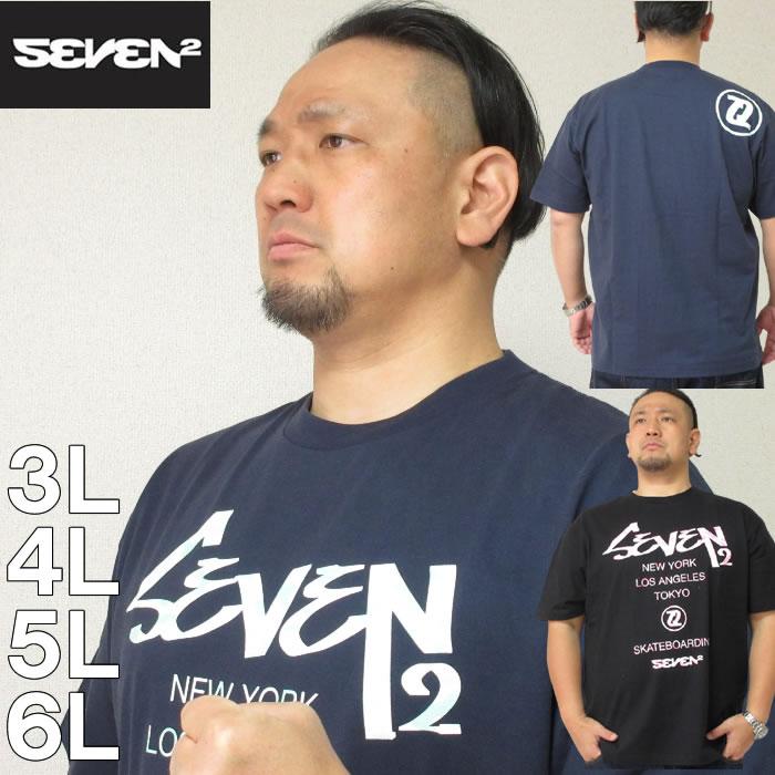 大きいサイズのセブンツーの半袖Tシャツ 大きいサイズ 買取 メンズ SEVEN2-半袖Tシャツ メーカー取寄 セブンツー 5L 6L 3L 好評受付中 4L