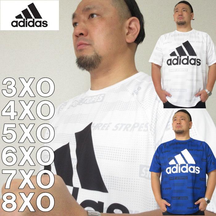 大きいサイズのアディダスのドライ素材の半袖Tシャツ 大きいサイズ メンズ adidas-半袖Tシャツ メーカー取寄 アディダス 2L 3L 4L 5L 5XO 8XO ドライ 3XO 7L ◇限定Special Price 6L 7XO 4XO 送料無料 新品 6XO