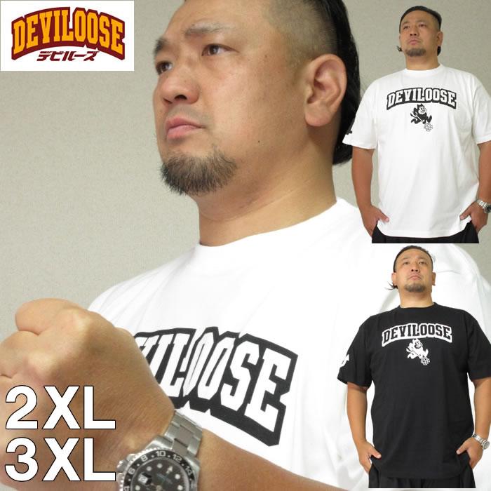 大きいサイズのデビルーズオリジナルコットン半袖Tシャツ 大きいサイズ メンズ 2XL 信憑 3XL デビルーズオリジナル-プレミアムコットン半袖Tシャツ-デビル柄 定番キャンバス