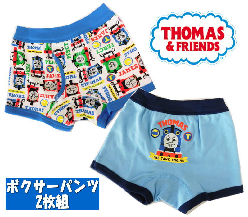 Boys//Kids Thomas The Tank Engine Boxers