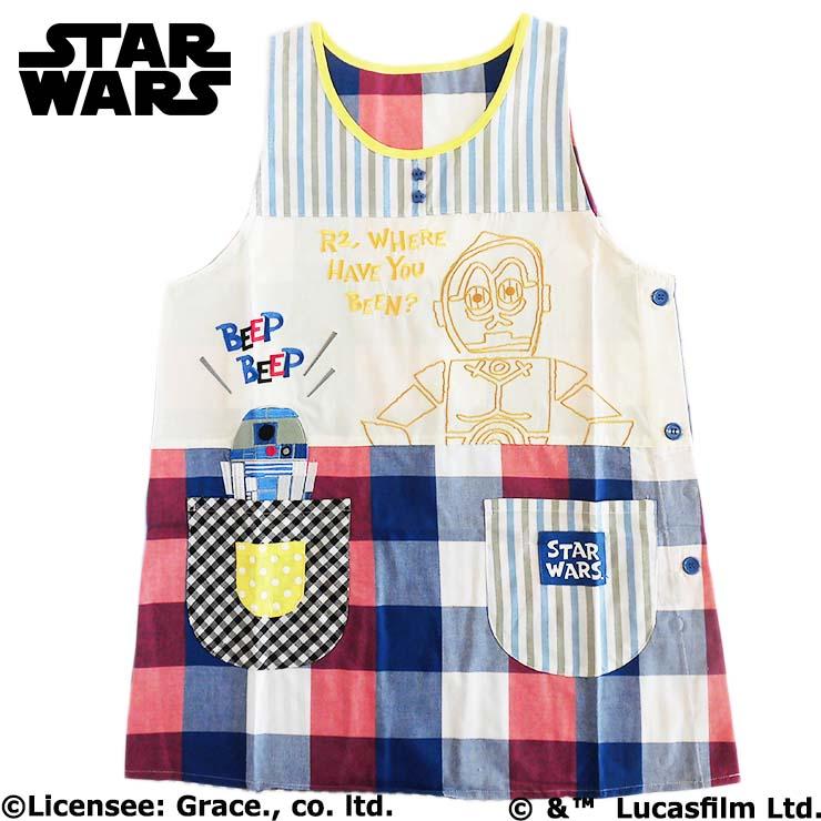 【メール便送料無料】キャラクター エプロン スター・ウォーズ C-3PO R2-D2 おしゃれ SW タブリエ ラン型 かわいい 保育士 先生 幼稚園 保育園 スターウォーズ<BR>(27093092 g350093)