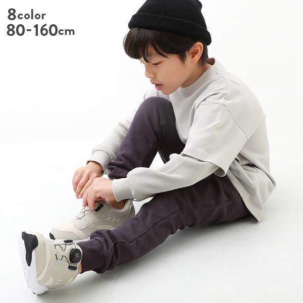 秋の新作 10%OFF 無地スウェット裾リブパンツ 子供服 キッズ ベビー ロングパンツ NEW 女の子 ズボン パンツ 日本限定 ボトムス 男の子