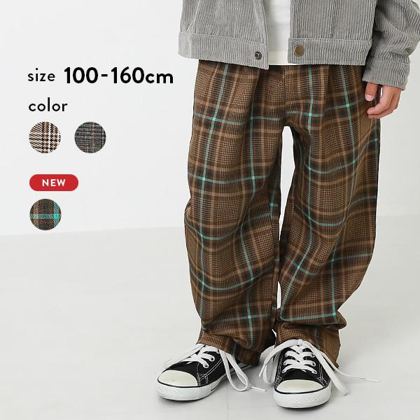 25%OFF ワイドスラックスパンツ 子供服 キッズ 男の子 女の子 春の新作 ロングパンツ ズボン ボトムス パンツ