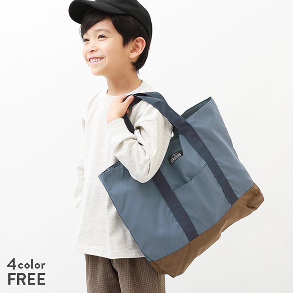 レッスンバッグ 子供服 キッズ 与え 男の子 カバン 倉庫 女の子 バッグ
