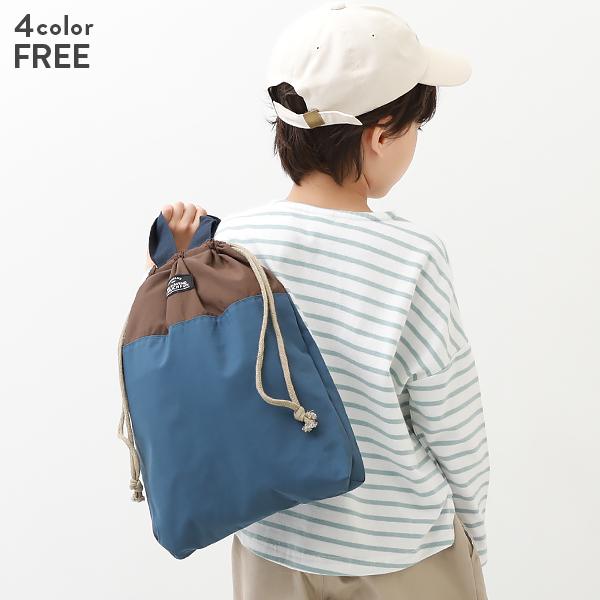 持ち手付き巾着袋 子供服 キッズ 男の子 カバン 女の子 バッグ ストア 代引き不可