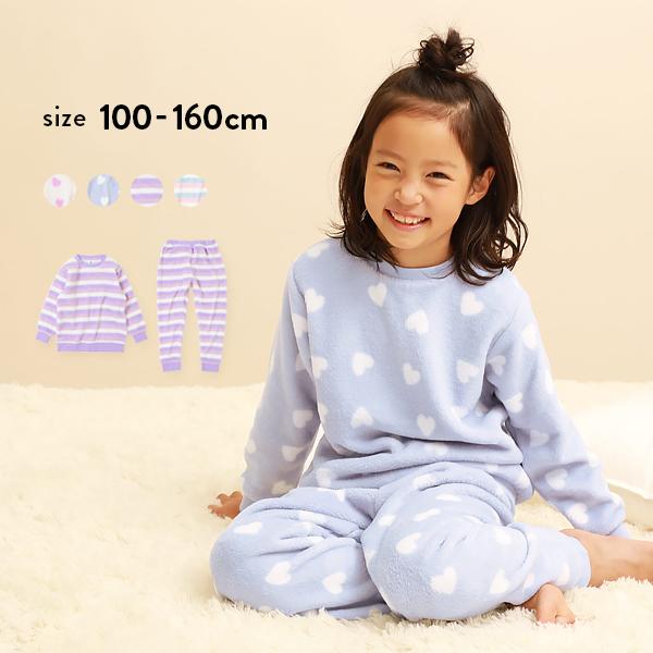 ガールズ フリースルームウェア 子供服 キッズ 女の子 パジャマ ルームウェア SALE開催中 100%品質保証