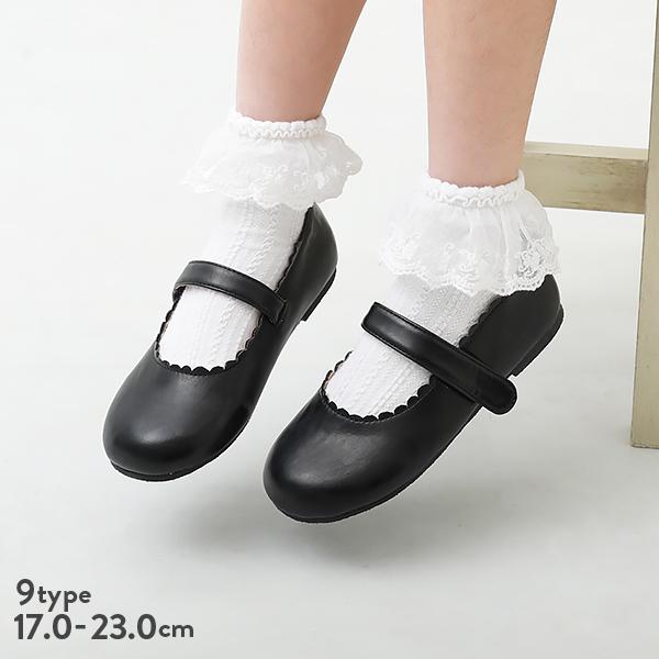 予約 フォーマル バレエシューズ 子供服 女の子 靴 シューズ キッズ 低廉 セール価格