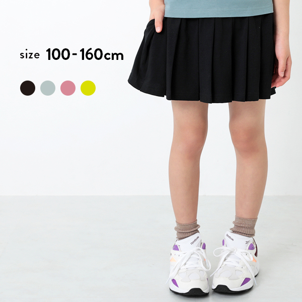 38%OFF プリーツスカッツ 子供服 キッズ 女の子 ボトムス 美品 レギンス スカート 激安通販専門店 スカッツ