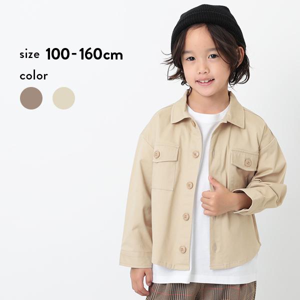 FINAL 初回限定 SALE 44%OFF CPOジャケット 子供服 キッズ ジャケット 男の子 女の子 軽アウター 安値 アウター