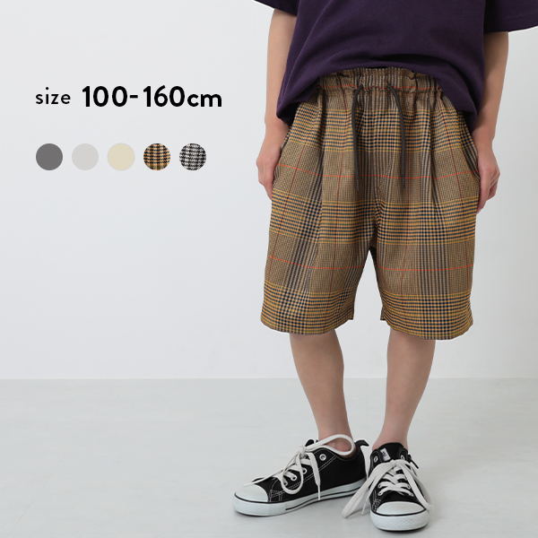 FINAL SALE 50%OFF ハーフシェフパンツ 子供服 キッズ 男の子 超特価 使い勝手の良い 女の子 ショートパンツ ボトムス ズボン ハーフ パンツ