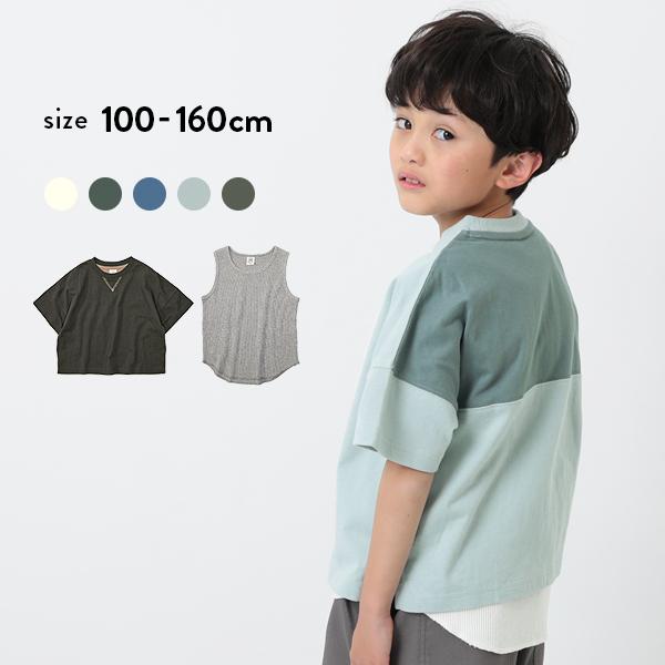 FINAL 送料無料(一部地域を除く) SALE 38%OFF ワッフルタンク Tシャツセット 子供服 キッズ 半袖 Tシャツ 女の子 爆買いセール トップス 半袖Tシャツ 男の子