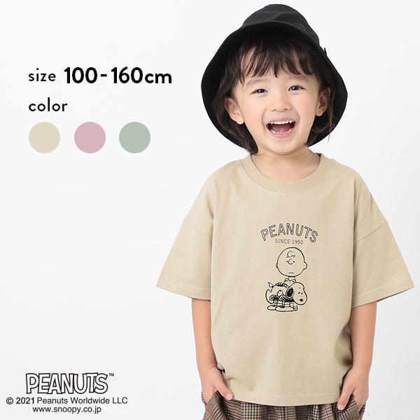 BIG 格安店 スヌーピー柄Tシャツ 子供服 キッズ 男の子 半袖Tシャツ Tシャツ トップス 女の子 半袖 メーカー公式ショップ