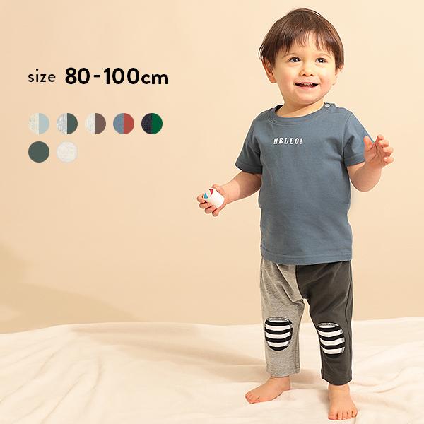ベビーひざパッチ7分丈パンツ 子供服 ベビー服 男の子 女の子 ズボン 日本限定 パンツ 安値 ショートパンツ ハーフ ボトムス