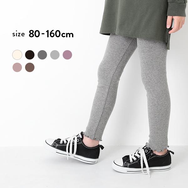 メロウリブレギンス 女の子 靴下 お買い得 タイツ レギンス スパッツ ボトムス 返品不可 防寒 ベビー服 子供 キッズ 子ども ジュニア 子供服 こども