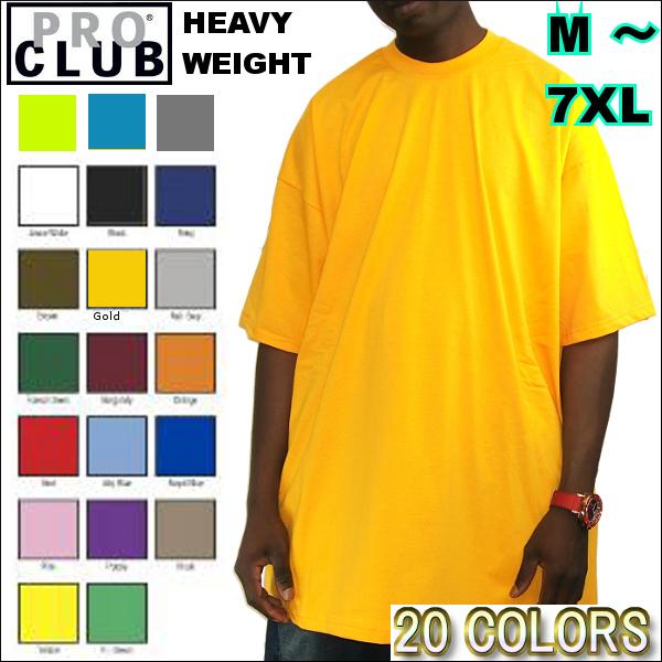 <title>6.5オンス ネコポスなら送料一律240円 pro club プロクラブ club半袖Tシャツ 無地Tプロクラブ ポロクラブ SIZE:M~XL 101 PRO CLUB Ounce 全20色 M~XL 2XL~10XLもございます HEAVY WEIGHT ヘビーウェイト PROCLUB 無地 保障 プレーン 半袖Tシャツ S TEE 小さいサイズ大きいサイズスノボー ウェア インナー 作業着M L LL 2L 3L 4L 5L</title>