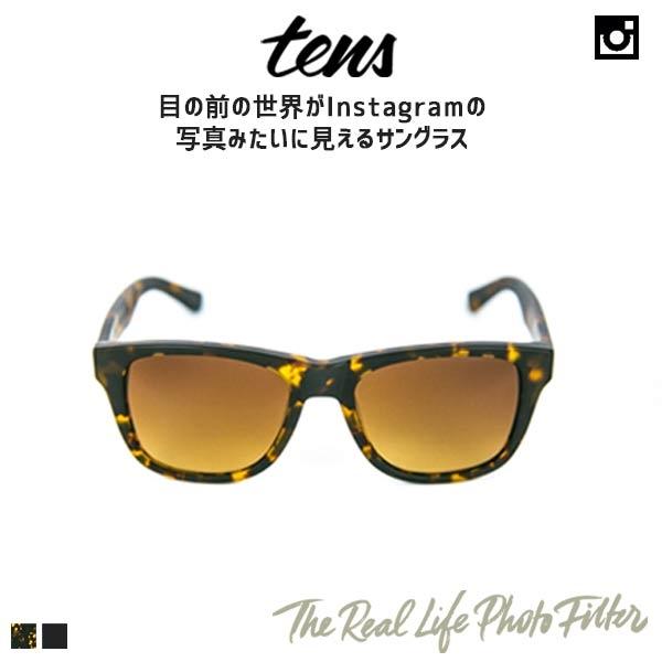 tens テンス サングラス Instagram Classic 新しい メンズ レディース ユニセックス UV400