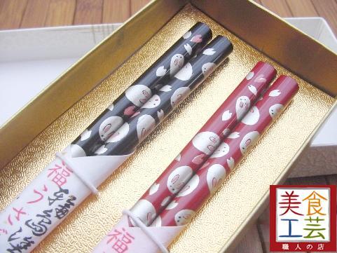 お祝い プレゼントに 輪島塗箸 セールSALE%OFF 福うさぎ 本物 夫婦箸 ペア 贈り物 -紙箱入り 結婚祝い